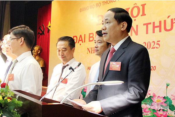 Đảng bộ Bộ Thông tin và Truyền thông thành lập Ban chỉ đạo chuyển đổi số
